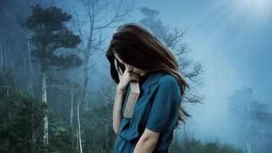 Photo of Tipi di depressione: quali sono e i sintomi