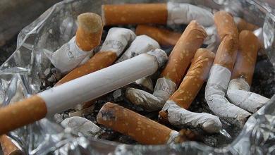 Photo of Tumore alla vescica? Maggior rischio per chi fuma!